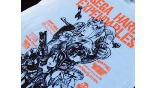 愛しさと切なさと心強さを持ち合わせた「セハガール」Tシャツ