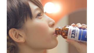 トランポリンでぴょんぴょん 「エスカップ」プロモーションに声優・南條愛乃が出演