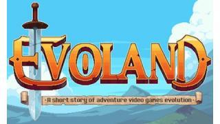 """ゲームの進化を追体験 プレイすればするほど""""最新""""になっていくRPG「Evoland」"""