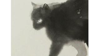 """もふもふさせてー! 海外アーティストが水彩で描いた""""黒猫""""が可愛すぎる"""