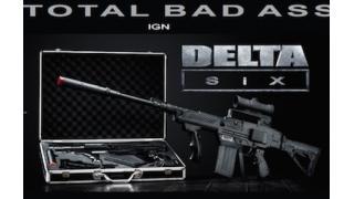 FPSをよりリアルに体験できる超本格的なガンコン「Delta Six」