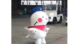 伊丹・大阪国際空港のゆるキャラ「そらやん」が可愛すぎてヤバイ