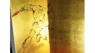 【AJ2015】「伝統工芸×アニメ」という異色のコラボ実現 ガンダムとシャアザクが睨み合う「金屏風」は120万円