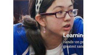 北アイルランドの小中学生5万人に「マインクラフト」が無償提供されることに