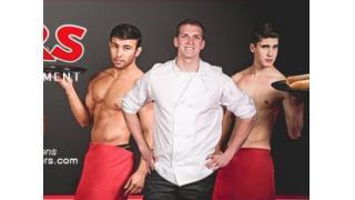イケメン筋肉男子が裸エプロンで接客してくれるレストラン「Tallywackers」爆誕
