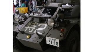 映画「パトレイバー」で使用された「レイバー指揮車」がヤフオクに出品中!開始価格は950万円