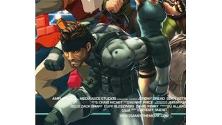 「MGS」小島秀夫、「バイオ」小林裕幸も出演!ゲーム業界をテーマにしたドキュメンタリー映画「ビデオゲーム」