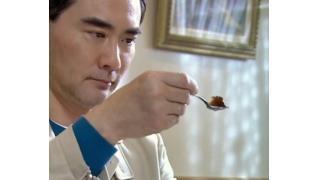 ゴローちゃんっぽさ、満点!台湾版「孤独のグルメ」が5月より放映開始