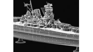 シブヤン海で発見された戦艦「武蔵」最新考証を元に開発された艦船キットが登場