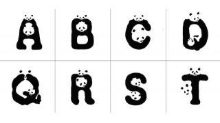 人文字ならぬパンダ文字 親子パンダがアルファベットを表現した可愛すぎるフォント