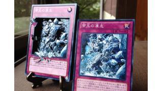 カードイラストを立体化した「遊戯王」シャドーボックス・カードがすごい