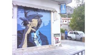 「ルパン三世」次元大介がイタリアで人気? タバコ屋のシャッターに描かれたストリートアートが話題に
