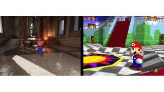 「スーパーマリオ64」を次世代ゲームエンジン「Unreal Engine 4」でリメイクしてみた