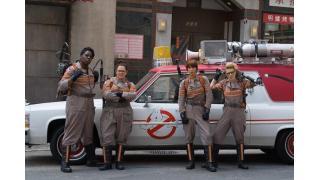 バスターズ全員を女性に変更してリブート 映画「ゴーストバスターズ3」の衣装と武器&バックパックが公開