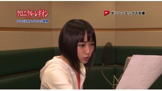 人気女性声優・悠木碧が秒速11文字の超早口ナレーションでプロの技量を見せつける