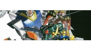 数々のガンプラ・パッケージを手がけた絵師・開田裕治のガンダム画集が発売決定