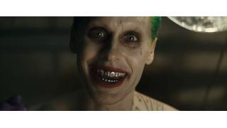 """「バットマン」悪役たちが集結する""""闇アベンジャーズ""""映画「スーサイド・スクワッド」PV公開"""