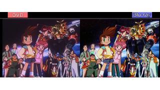 TVアニメ「勇者王ガオガイガー」完全HDリマスターで蘇る!BD-BOXが発売決定、比較映像を公開