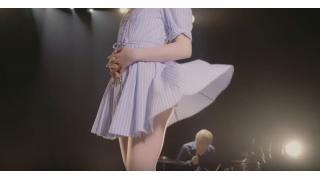 """ロックの爆音で女の子のスカートをめくる""""パンチラ""""装置が開発される しかし、パンモロの模様"""