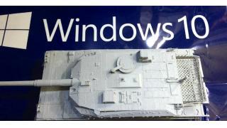 「MS×ガルパン」コラボPCが発売決定、陸自「10式戦車」を再現した特製PCケースを採用