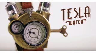偉大なる科学者に捧げるスチームパンク V型ツイン真空管を搭載した腕時計「テスラウォッチ」