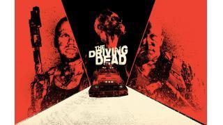 米イリノイ州交通局が制作したゾンビ・交通安全ビデオ「The Driving Dead」
