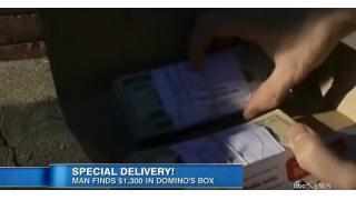 ドミノ・ピザの配達員がやらかす ピザと一緒に約15万円の売上金を配達してしまう事案が発生