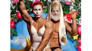 ルーマニア「正教会の聖なるカレンダー」が今年もキター!聖職者をモチーフにしたイケメンたちの肉体美が楽しめる「OC 2016」発売決定