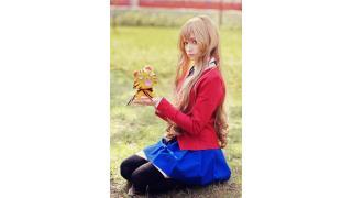 【あの人は今、日本にいる!】「とらドラ!」逢坂大河のコスプレで話題になったロシアの美少女コスプレイヤー・ナスチャさん