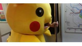 人間を食べちゃった!? 地下鉄で発見された着ぐるみピカチュウの写真が話題に