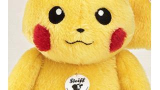 テディベアで知られるドイツ最高級メーカー・シュタイフが「ピカチュウ」ぬいぐるみを発売、日本限定1000体のみ