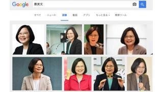 台湾・民進党の主席・蔡英文女史が「艦これ」霧島にそっくりだと話題に!ファンから「ねんどろいど 霧島」を寄贈される