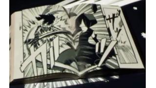 マンガをアニメ的に見せる プロジェクションマッピングを使ったユニークな演出が話題に