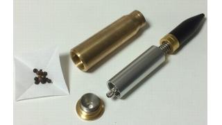 20mm機関砲弾を実物大で再現した「スパイスミル」が登場、コミケ2日目「和室工房」で頒布