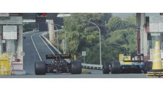 F1マシンも参戦だ!箱根の峠をプロドライバーたちがガチ攻めする「MHヒルクライム」が公開