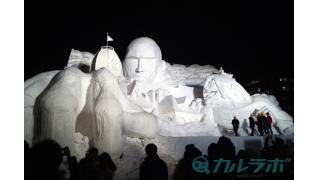 雪ミク、ラブライブ、進撃の巨人、さらにはマクロスまで!「さっぽろ雪まつり」雪像&氷像まとめ