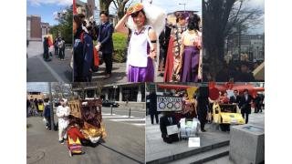 京大生、またお前らかッ!カオスすぎる「京都大学卒業式」が今年も話題に、ネコバスやエグゾディアなど