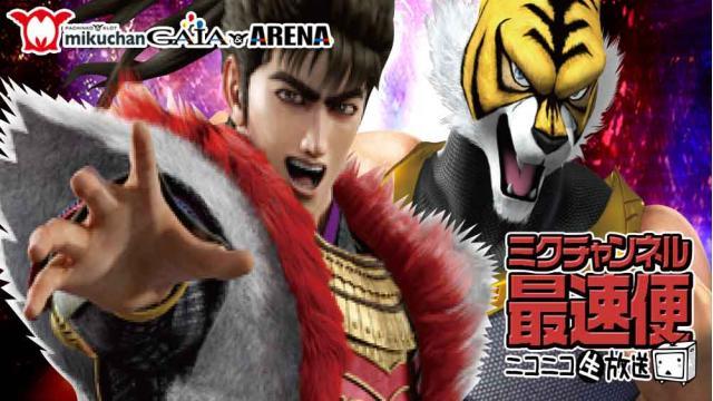 パチ&スロ最速実戦!!ミクチャンネル【花の慶次X】&【タイガーマスク3】