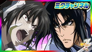 蒼穹のファフナーVSバジリスク絆 12/23(火)0:00~ミクちゃんガイア垂水東店から生放送!!