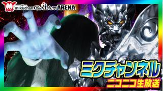 4月9日(木)【CR絶狼vsCR貞子3D 】ミクちゃんガイアアリーナ店