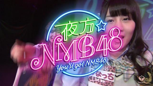 「夜方(You'll got)NMB48」 #19アーカイブ配信のお知らせ
