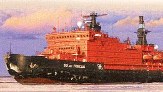 米国原子力艦船は高濃縮ウラン型から低濃縮ウラン型へ - 小川和久の『NEWSを疑え!』 第479号