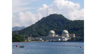 用途が見つかった?日本の余剰プルトニウム - 小川和久の『NEWSを疑え!』 第485号