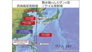 理にかなっていた北朝鮮のムスダン試射 - 小川和久の『NEWSを疑え!』 第501号