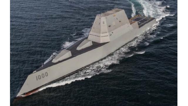 攻撃能力を失った米海軍のステルス駆逐艦 - 小川和久の『NEWSを疑え!』 第538号