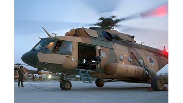 米国がアフガン向けロシア製ヘリの調達を中止 - 小川和久の『NEWSを疑え!』 第544号