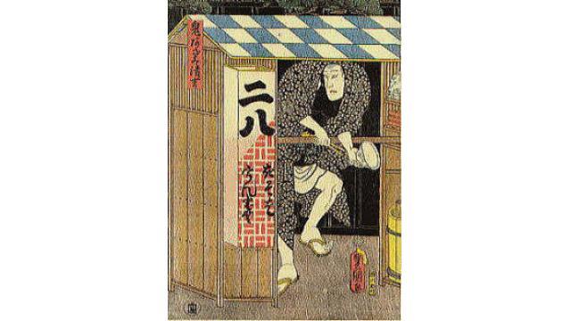 蕎麦をすすったら中国人に睨まれた(笑) - 小川和久の『NEWSを疑え!』 第563号