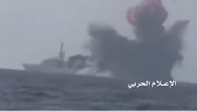 イエメン武装勢力が無人艇でサウジ軍艦を自爆攻撃 - 小川和久の『NEWSを疑え!』 第564号