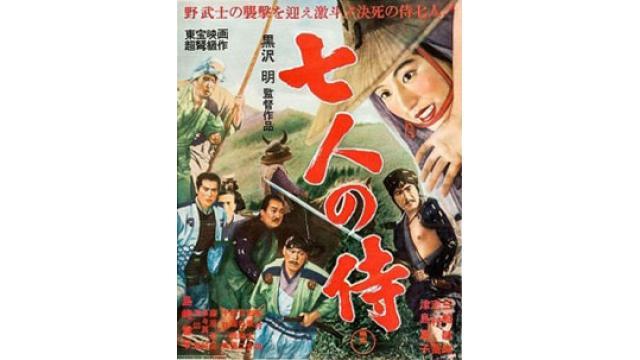 リメイクされる日本映画 - 小川和久の『NEWSを疑え!』 第569号