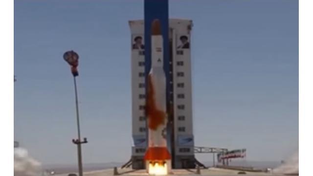 イランは1日前、北朝鮮式の衛星打ち上げロケットを試射 - 『NEWSを疑え!』第605号(2017年7月31日特別号)